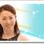 田中雅美の再婚相手Aの名前や顔画像!前の旦那と離婚理由は?
