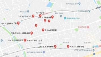 弓弦羽神社周辺駐車場