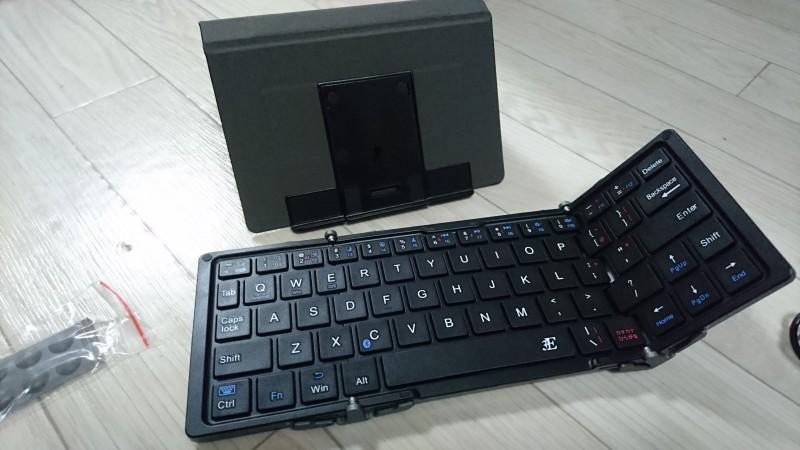 EC Technology Bluetooth キーボード 折りたたみ式 ワイヤレスキーボードがスゴイ!