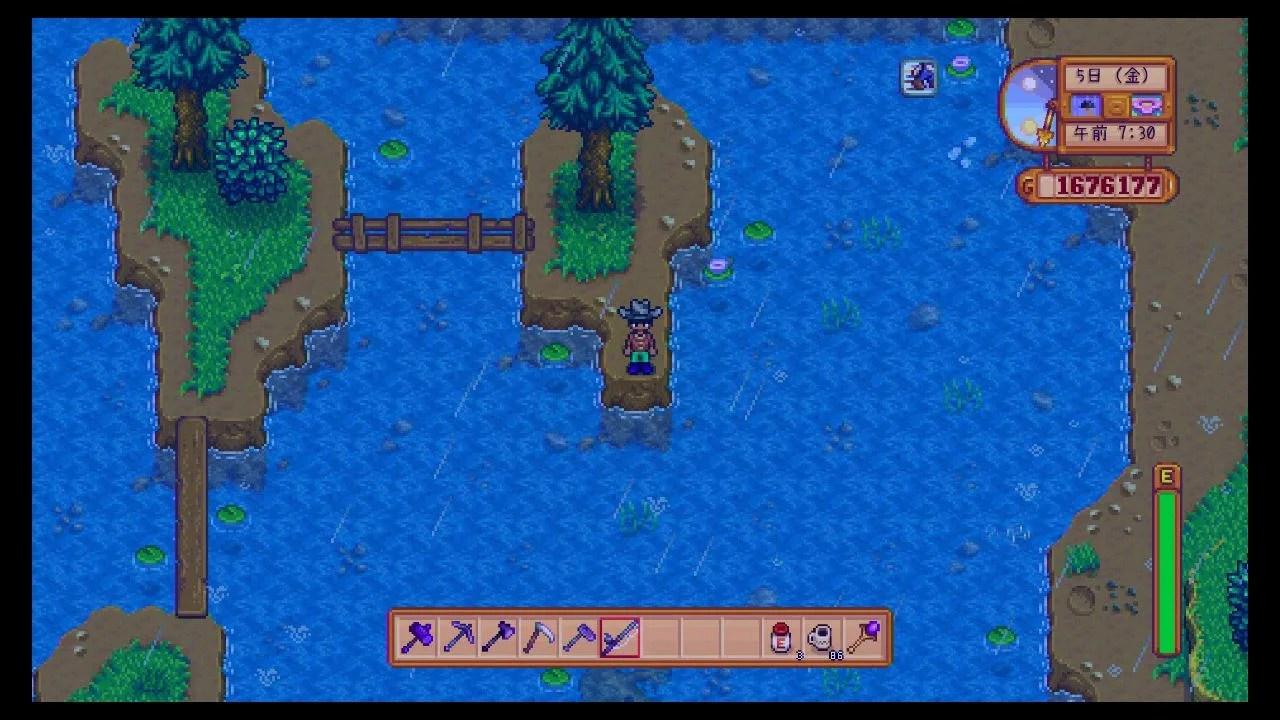 【Stardew Valley Switch版】伝説の魚 釣り場・釣り條件 | たんぶらぁの隠れ家【裏】部屋