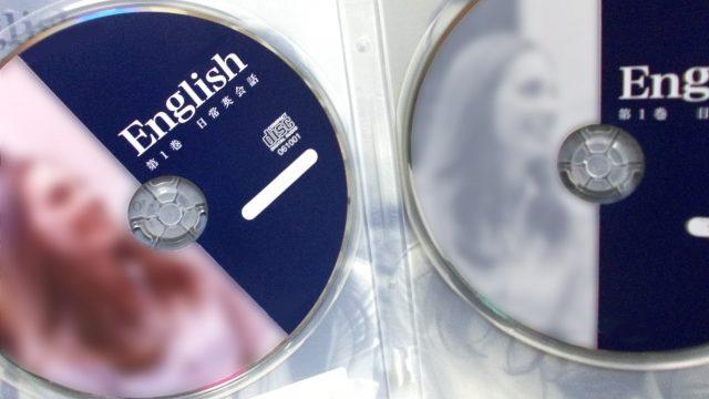英語のCD