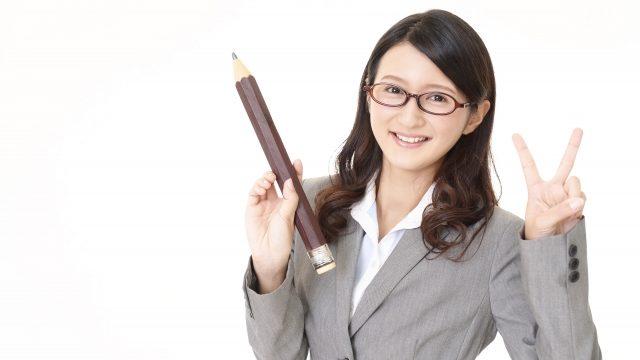 ピースする女性教師