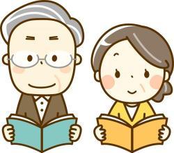 夫婦で本を読むイラスト