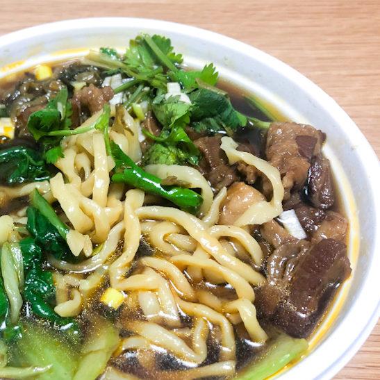 Uber Eatsで【台湾料理 府城】の口だけ台湾旅行