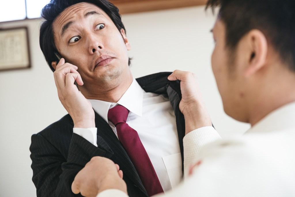 岡山 美人局 ハニートラップ つつもたせトラブル解決