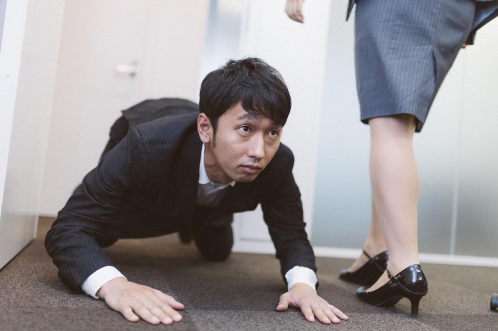 岡山 離婚の慰謝料