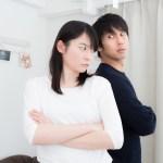 岡山 有利な離婚の進め方 離婚コンサルタント