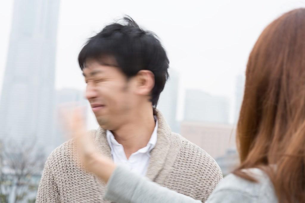 岡山 別れ話トラブル 相談 解決 【別れ話のもつれ 悩み解決】