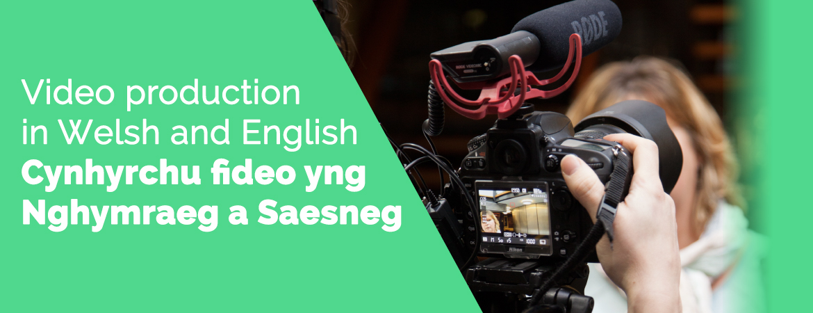 Tantrwm Welsh Translation Video Production Cymraeg Fideowelshcymraegshort