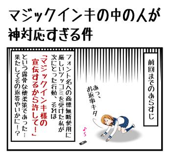magicink_5[1]