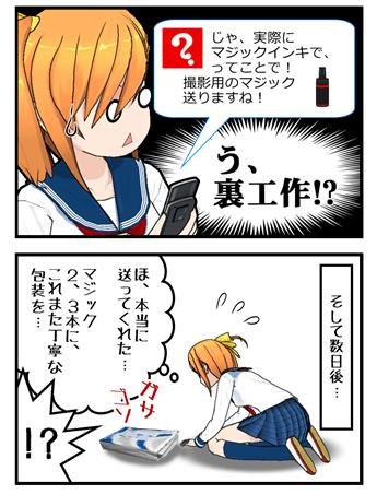magicink_7[1]