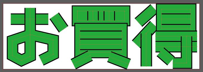 width-180-apper