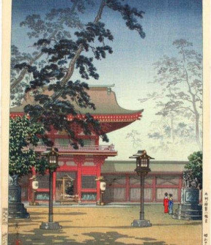 Koitsu Hakozaki Hachimangu Temple