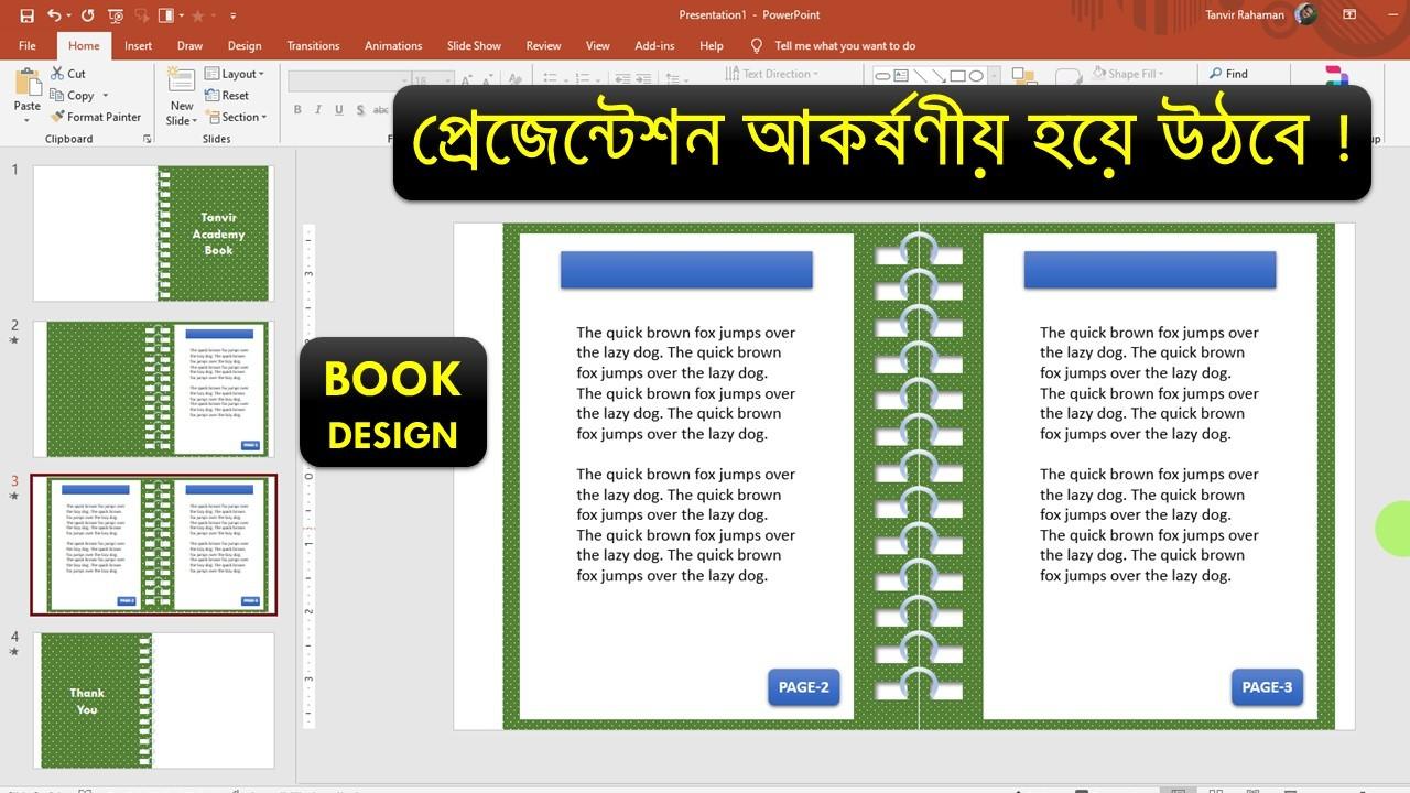 ms powerpoint book design tutorial
