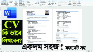 How to make a professional CV in MS Word