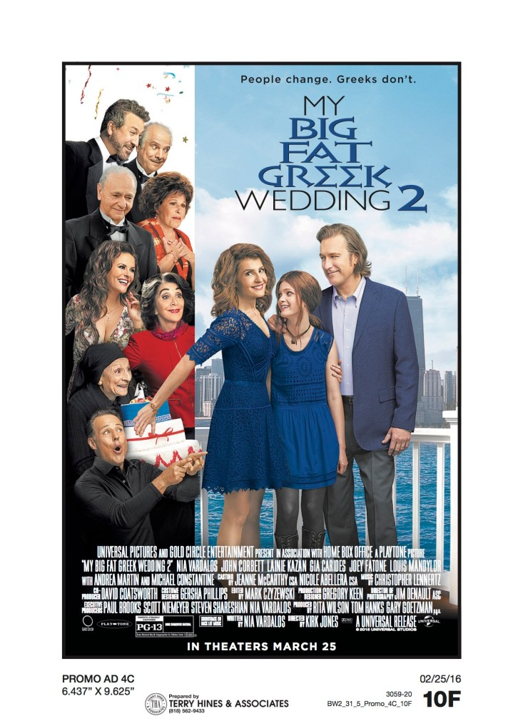 my big fat greek wedding 2, tanyafoster.com
