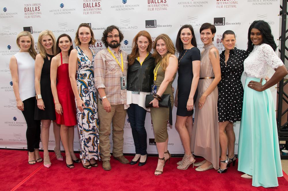 2017 Dallas International Film Festival giveaway!