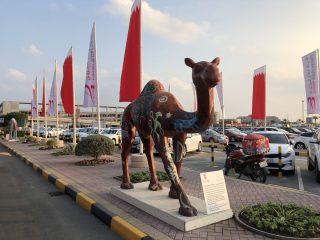 Bahrain - the island of don'ts