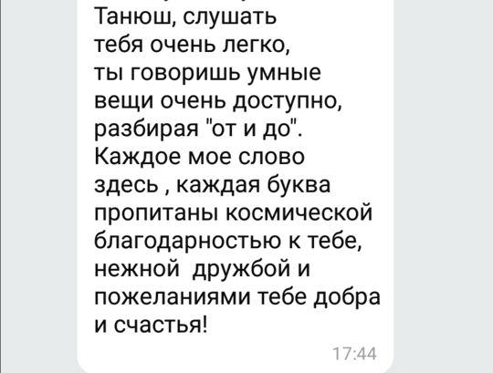 Slider_tanyamikhina.ru (31)
