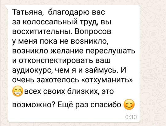 Slider_tanyamikhina.ru (36)