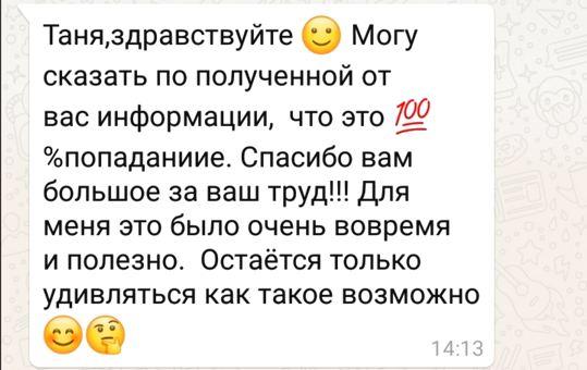 Slider_tanyamikhina.ru (37)
