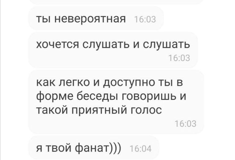 Slider_tanyamikhina.ru (4)