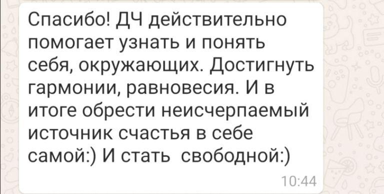 Slider_tanyamikhina.ru (51)