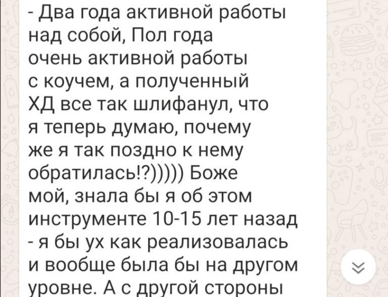 Slider_tanyamikhina.ru (57)