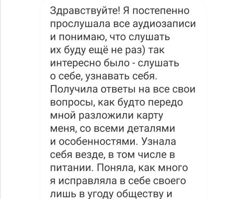 Slider_tanyamikhina.ru (60)