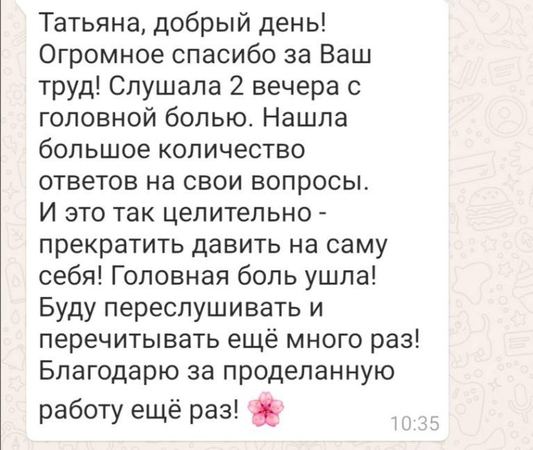 Slider_tanyamikhina.ru (64)