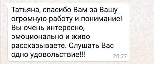 Slider_tanyamikhina.ru (7)