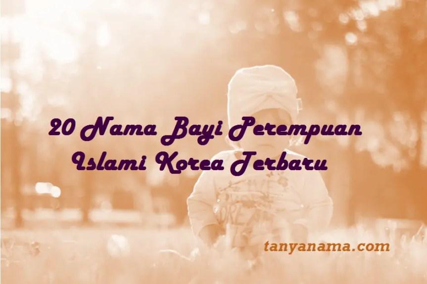 Nama Bayi Perempuan Islami Korea