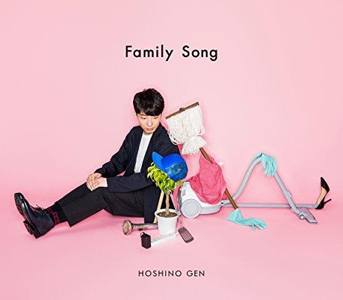 Mステ 星野源 『Family Song』を披露! 8/18