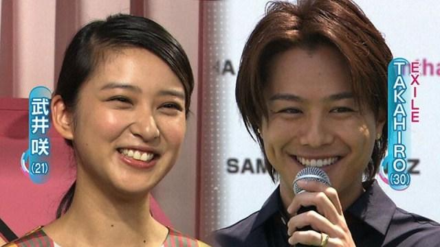 武井咲ができ婚!? 結婚相手はTAKAHIRO きょう入籍で結婚発表へ