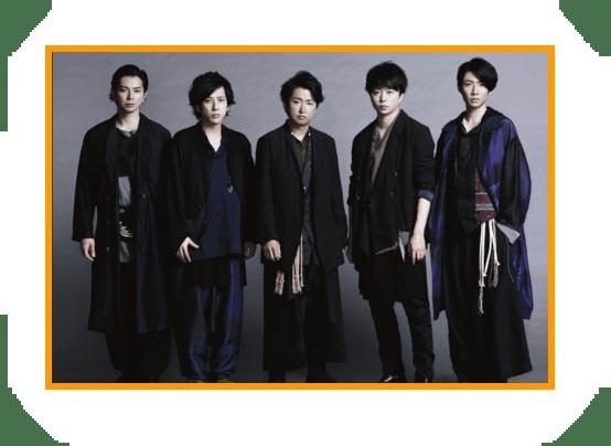 Mステ2時間SP動画 嵐が新曲『未完』をMステSPバージョンで初披露! 10/13