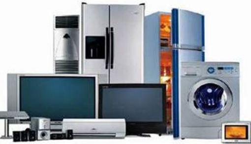 محلات بيع وشراء أجهزة كهربائية مستعملة بالرياض , محلات بيع مكيفات مستعملة بالرياض , محلات شراء مكيفات مستعملة بالرياض , محلات بيع ثلاجات مستعملة بالرياض , محلات شراء ثلاجات مستعملة بالرياض