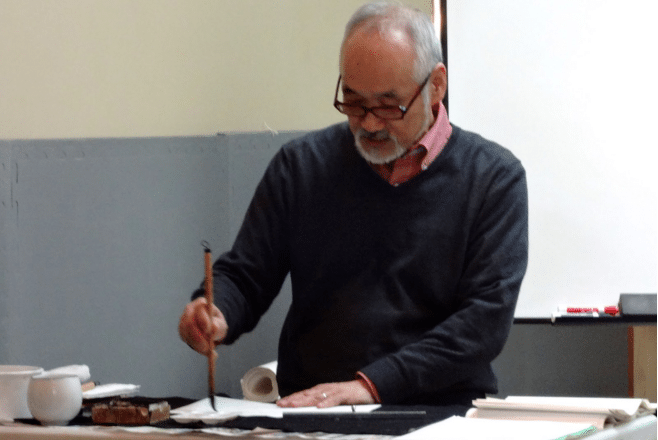 Learn Sumi-E painting