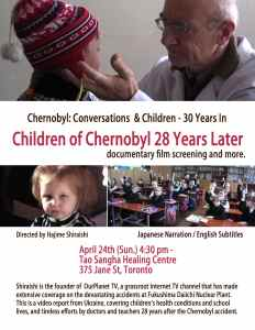 Chernobyl Documentary Film Screening