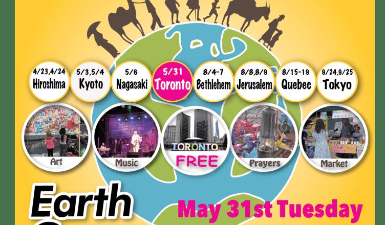 Earth Caravan Toronto 2016