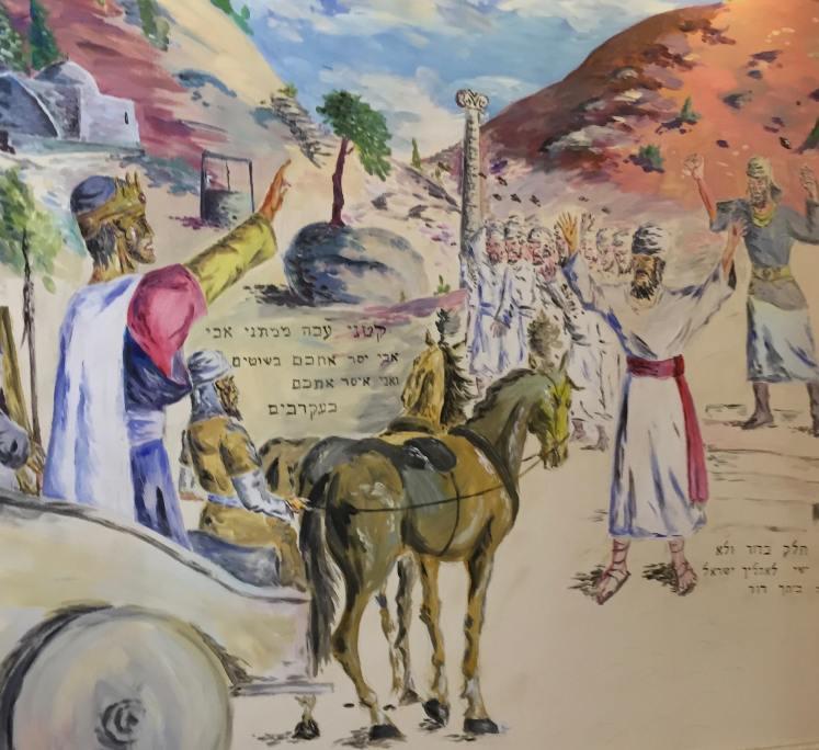 Ancient Samaritans