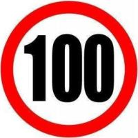 Σήμα ορίου ταχύτητας 100 φορτηγών αυτοκόλλητο