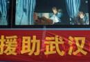 Mais de 3.000 pessoas são infectadas por bactéria vazada de laboratório na China