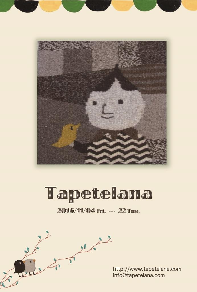 Tapetelana 長野