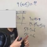 9 times x + 5 equals 99 - Number Sense Algebra and Distribution Student Exemplar 3