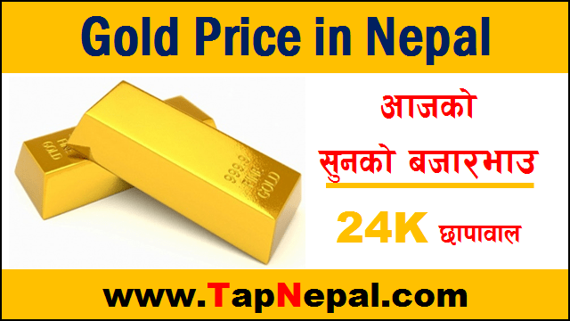 Gold Price in Nepal Today Gold Rate Per Tola 24 Karat