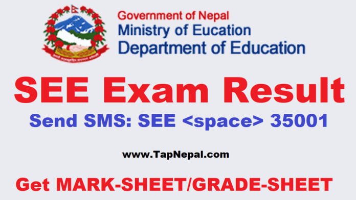 Check SEE Exam Result Result with MarkSheet in SMS