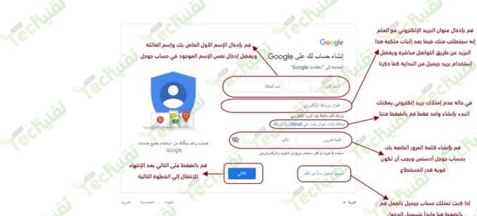 فكرة عمل حساب جوجل ادسنس بدون موقع