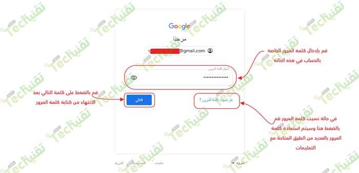 طريقة تسجيل الدخول إلي ادسنس بالعربي