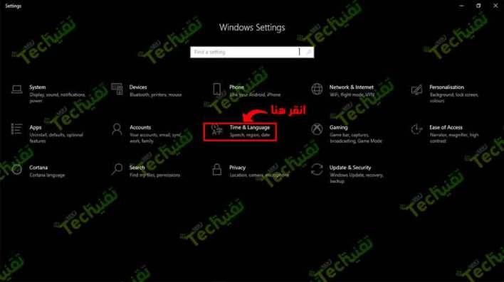 حل مشكلة متجر مايكروسوفت في ويندوز 10