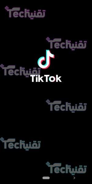 تحميل تطبيق تيك توك للايفون والاندرويد Download TikTok